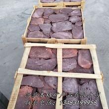 本格供应火山石板火山岩板材图片