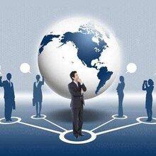 广州网络竞价推广公司,只做有效果的推广服务!