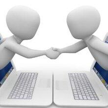 天河网络竞价推广公司,专注效果满足您的推广需求!