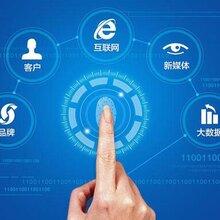 广州品牌线上推广,让企业的推广更轻松更有效!