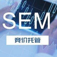 广州百度竞价托管服务,立即帮您的账户涨咨询!