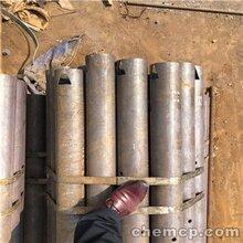 英山县45#无缝钢管194乘20小口径无缝钢管加工