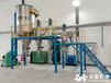 鎢粉超微粉碎設備、氣流磨、氣流粉碎機、分級機、超硬材料粉碎機