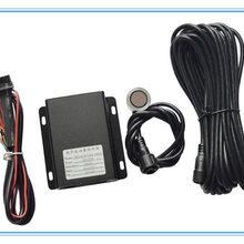 超声波油量传感器油位传感器超声波油耗传感器