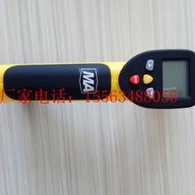 現貨批發CWH850礦用本安型紅外測溫儀圖片