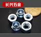 不銹鋼鍍鋅六角漲鉚螺母圖片石家莊長興科技提供