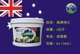 澳洲进口狗粮,猫粮,澳洲博士烘焙粮,OEM代加工,宠物保健品