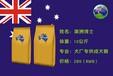 澳洲进口澳洲博士宠物(狗、猫)粮、宠物保健品全国包邮