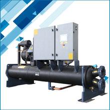 螺杆式水地源热泵机组-水源热泵螺杆机组-大型水源螺杆机组厂家图片