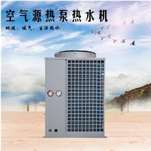 空氣源熱泵熱水機-空氣能熱泵熱水機組-循環加熱型熱水機圖片