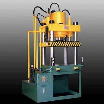 惠州市油压机维修,液压机维修,深圳市油压机维修,液压机维修