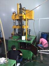 秋长镇专业维修各种油压机厂家、秋长专业维修各种液压设备厂家图片
