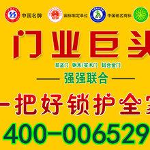 济南有没有王力防盗门厂家售后服务?首页图片