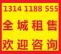 沈阳出租空压机沈阳租赁空压机沈阳出租空气压缩机租赁