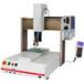 浙江点胶机EST-300E专业供应高效率点胶机滴胶机设备