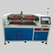 义乌喷胶机高精准自动喷胶机生产