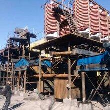 恒昌礦山機械鉭鈮礦重選設備BLL1200螺旋溜槽廠家直銷