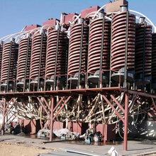 吉林不銹鋼螺旋溜槽重選設備石城質量廠家耐磨螺旋溜槽大量供應1200