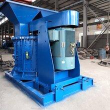 恒昌矿山机械石料粉碎机械立式制砂机设备厂家直销图片
