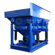 恒昌礦山機械粗顆粒重選設備隔膜跳汰機廠家直銷