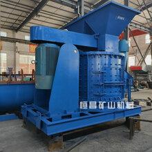 大型时产100吨制沙机生产线无筛底立轴式混凝土粉碎机图片