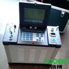 烟尘烟气测试仪lb-70c为千里眼计划助力
