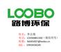 LB-HA003靜電測試儀