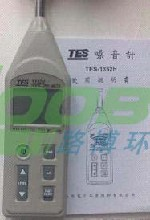 聲級計TES1352H可測噪音圖片