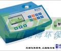 多参数水质快速测定仪北京通州的供应