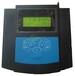 便携式微量溶解氧仪在天津河东的供应