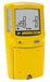 GAMAX-XT4泵吸式四合一氣體檢測儀