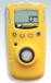 GAXT系列便攜式單一氣體檢測儀
