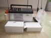 煙塵采樣器testo3008執行標準《煙塵采樣器技術條件》