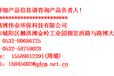 笔式酸度计在天津津南的供应