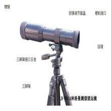 LB-801A林格曼数码测烟望远镜在山东济南地区的使用图片