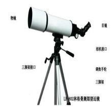 地表最强,现货供应--LB-801B林格曼数码测烟望远镜图片