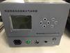 自动大气采样器LB-2400(B)恒温恒流型仪器