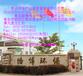 厂家自产酸度计在天津北辰的供应