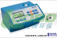 COD多参数分析仪在天津武清的供应价格