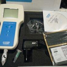 专业人士之选:原装进口残氧仪顶空分析仪图片