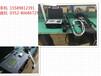 便攜式油煙監測儀LB-7022快速檢測儀器