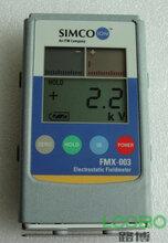 主要供應于浙江嘉興靜電測試儀圖片