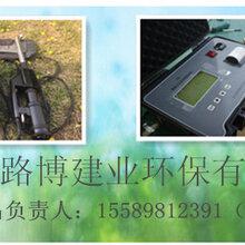 油烟监测仪青岛路博LB-7020便携式仪器使用环境说明?#35745;? onerror=