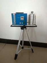 空氣微生物采樣器TYK-6六級撞擊式儀器圖片