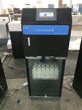 水质自动采样器LB-8000K混合型采样图片