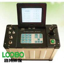 带干扰报告的低浓度烟尘烟气检测仪-LB-70C低浓度烟尘烟气分析仪图片