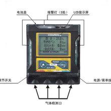 XA-4400便攜式四合一氣體檢測儀日本新宇宙圖片