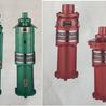 QY系列油浸式潛水泵