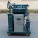 承裝、承修承試真空濾油機凈油能力6000L/h真空度<60pa資質升級