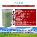 安徽合肥硫酸亚铁绿矾多少钱一袋